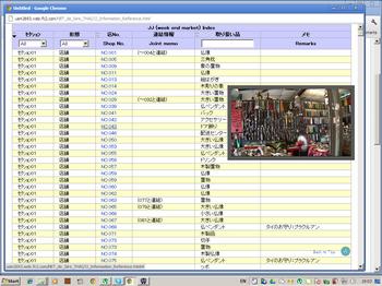 jj_Information_Reference.png